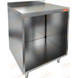 НБМСО-10/2,5Б стол открытый с бортом