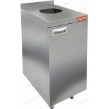 НБМДСО-4/7Б стол закрытый с отверстием для сбора отходов, с бортом