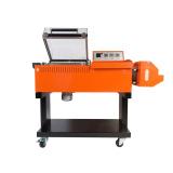 Hualian Machinery Group CO.,LTD т.м.EKSI Машина термоусадочная камерного типа серии EBSF-5540