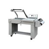 Hualian Machinery Group CO.,LTD т.м.EKSI Машина термоусадочная камерного типа серии EBSL-5045L