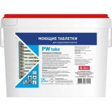 Abat PW tabs (25 шт) - таблетированное моющее средство для ПКА