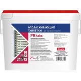 Abat PR tabs (25 шт) - таблетированное ополаскивающее средство для ПКА