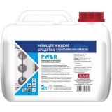Abat PW and R (5 л) - жидкое щелочное концентрированное моющее средство с ополаскивающим эффектом для ПКА
