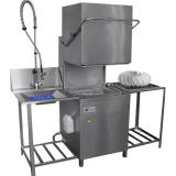 Машина посудомоечная универсальная МПУ-700М