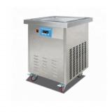 Прилавок морозильный т.м. EQTA серии FTQ, мод. FTQ-520S (для производства жареного мороженого)