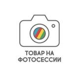 НАПЕРОН КРУГЛЫЙ OXFORD WHITE/ БЕЛЫЙ 120 СМ ПОДГИБ 1СМ