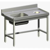 Стол д/грязной посуды Apach 1200ММ 75446