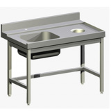 Стол д/грязной посуды Apach 1800ММ 75443