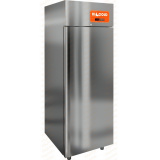 A70/1P шкаф холодильный для рыбы