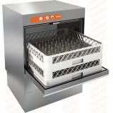 ECO 50 посудомоечная машина