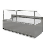 Холодильная витрина Валенсия ВХС-1,875