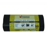 Пакет мусорный 60л ПНД черный (50 шт/рул) ToMoS