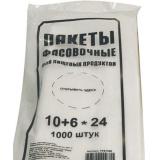Пакет фасовочный ПНД 10+6х24 (1000 шт.)