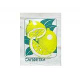Салфетка влажная гигиен. в индивид.упаковке 1000шт/упак лимон