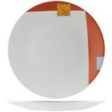 Тарелка «Зен» Steelite арт. 9401 C093