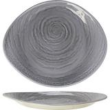 Тарелка «Скейп грей» Steelite арт. 1402 X0062