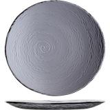 Тарелка мелкая «Скейп гласс» дымчатый Steelite арт. 6513 G380