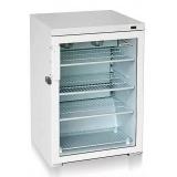 Шкаф холодильный Бирюса 154 EKSSNZ (Б-154СZ) (накладной замок)