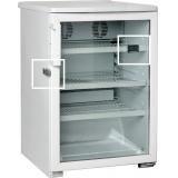 Шкаф холодильный Бирюса 154 EKSSNZ (накладной электромагнитный замок)