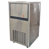 Льдогенератор Hurakan HKN-IMG100 (ГУРМЕ)