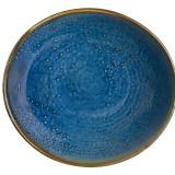 Bonna Sapphire Салатник SPH 19 KS (19 см)