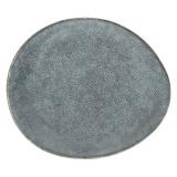 Тарелка д/хлеба «Органика»; керамика; D=16см; серый