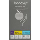 BENOVY Nitrile Chlorinated, перчатки нитриловые, голубые, XS, 100 пар в упаковке