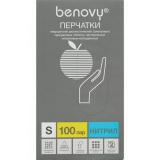 BENOVY Nitrile Chlorinated, перчатки нитриловые, голубые, S, 100 пар в упаковке