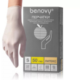 BENOVY Nitrile MultiColor, перчатки нитриловые, розовые, S, 50 пар в упаковке
