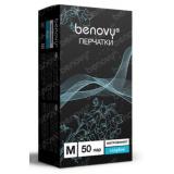 BENOVY Nitrovinyl, перчатки нитровиниловые, гладкие, голубые, M, 50 пар в упаковке