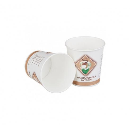 Стакан бумажный 1сл 85 (100) мл d=62мм для горячего кофе/чай (25 шт.) - 1