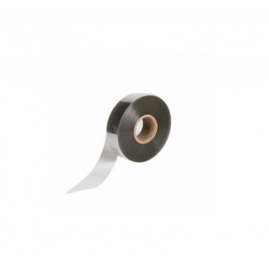 Бордюрная пленка-лента 40 мкм, h=50 мм, 510 м - 1
