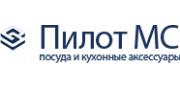 Пилот Мс